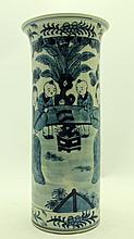 Chinese Qing Porcelain Blue&White; Vase