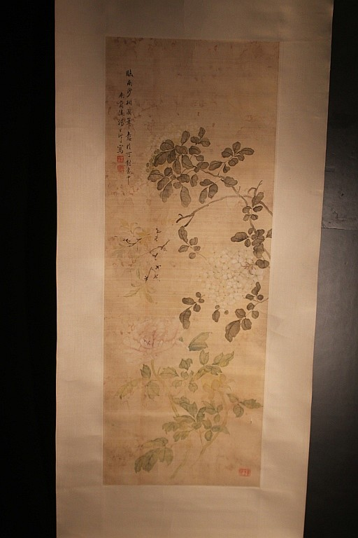 Chinese Scrolled Painting Signed By Tang shi Shu