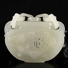 Old Chinese Natural He Tian Jade Lock