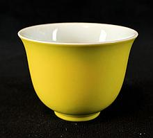 Chinese Porcelain Yellow Glaze Cup