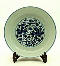 Chinese Ming Porcelain Blue&White; Plate