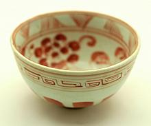 Chinese Ming Porcelain Cup