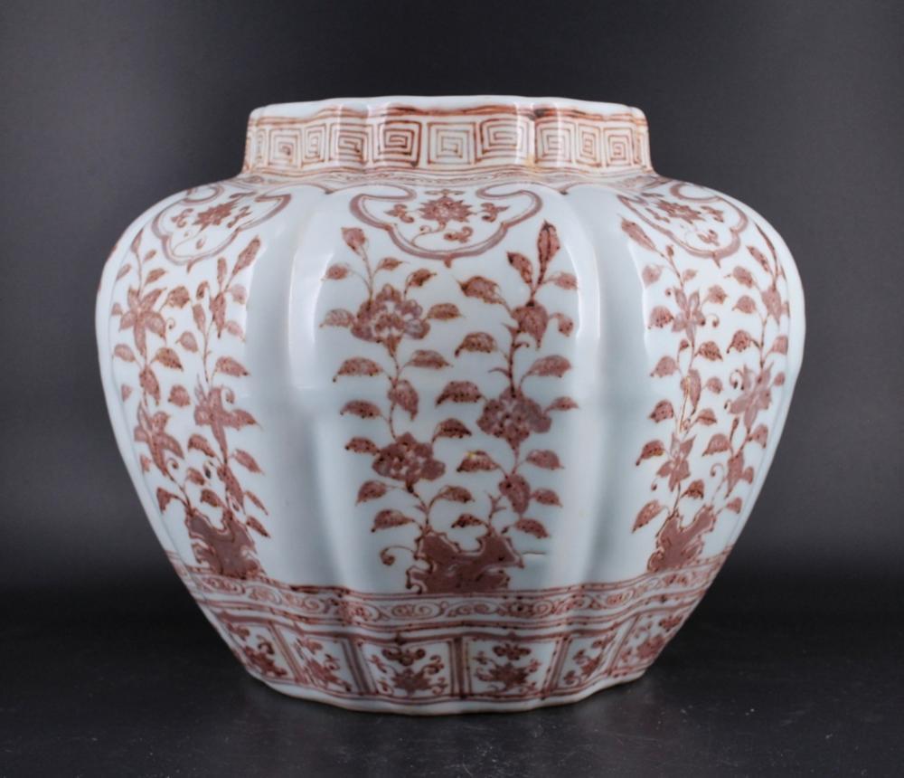 Large Ming Porcelain Underred Floral Jar
