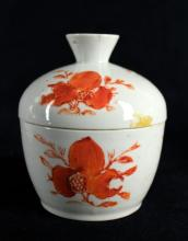 Chinese Qing Porcelain Jar with Lid