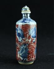Chinese Qing Porcelain Blue&White Snuff Bottle