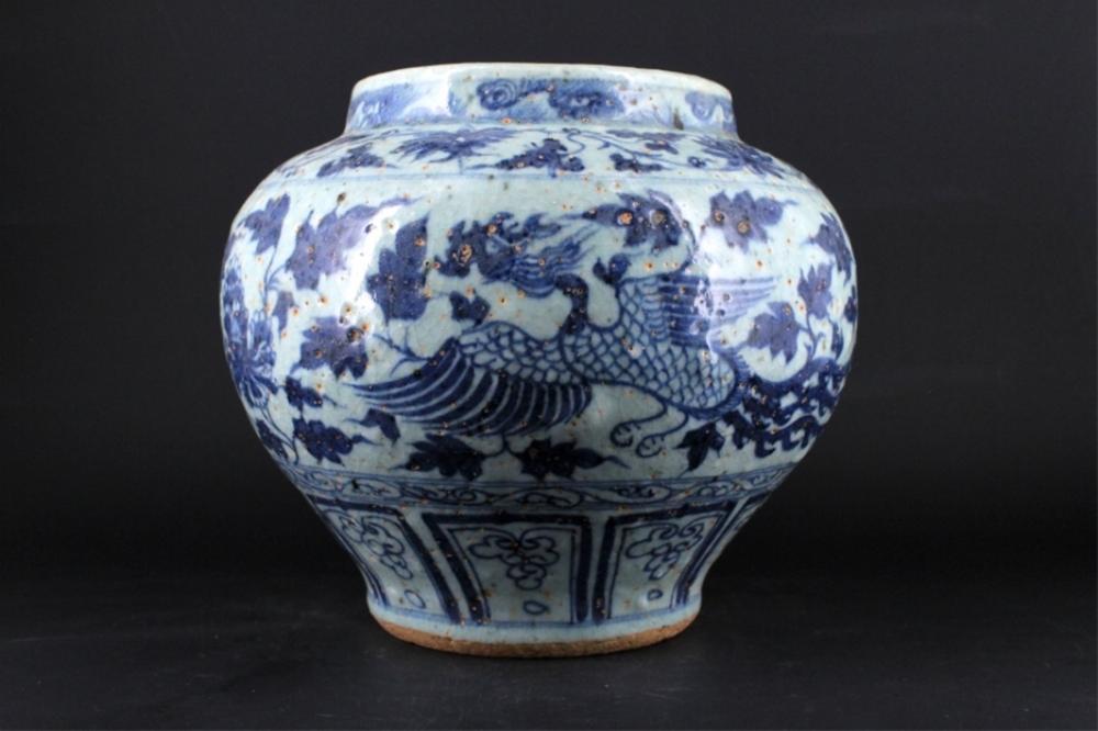 Lot 7: Chinese Ming Porcelain Blue&White Jar