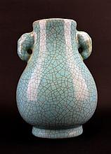 Chinese Porelain GuanYao Vase
