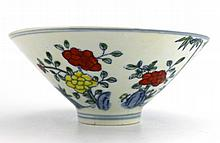 Chinese Ming DouCai Porcelain Bowl