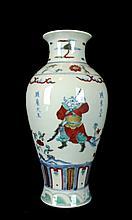 Chinese Porcelain DouCai Vase