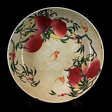 Chinese Qing Porcelain Plate