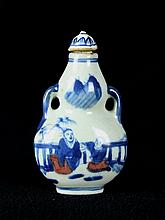 Chinese Porcelain Blue&White; Snuff Bottle