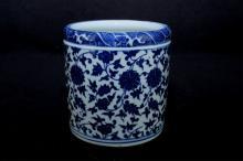 Chinese Qing Porcelain Blue&White Brush Pot