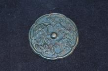 Chinese Ming Bronze Mirror