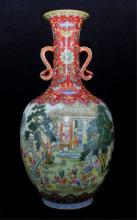 Chinese Qing Porcelain Famille Rose Vase