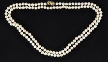 YONAMINE EXTRA LONG SOFT PINK PEARL NECKLACE