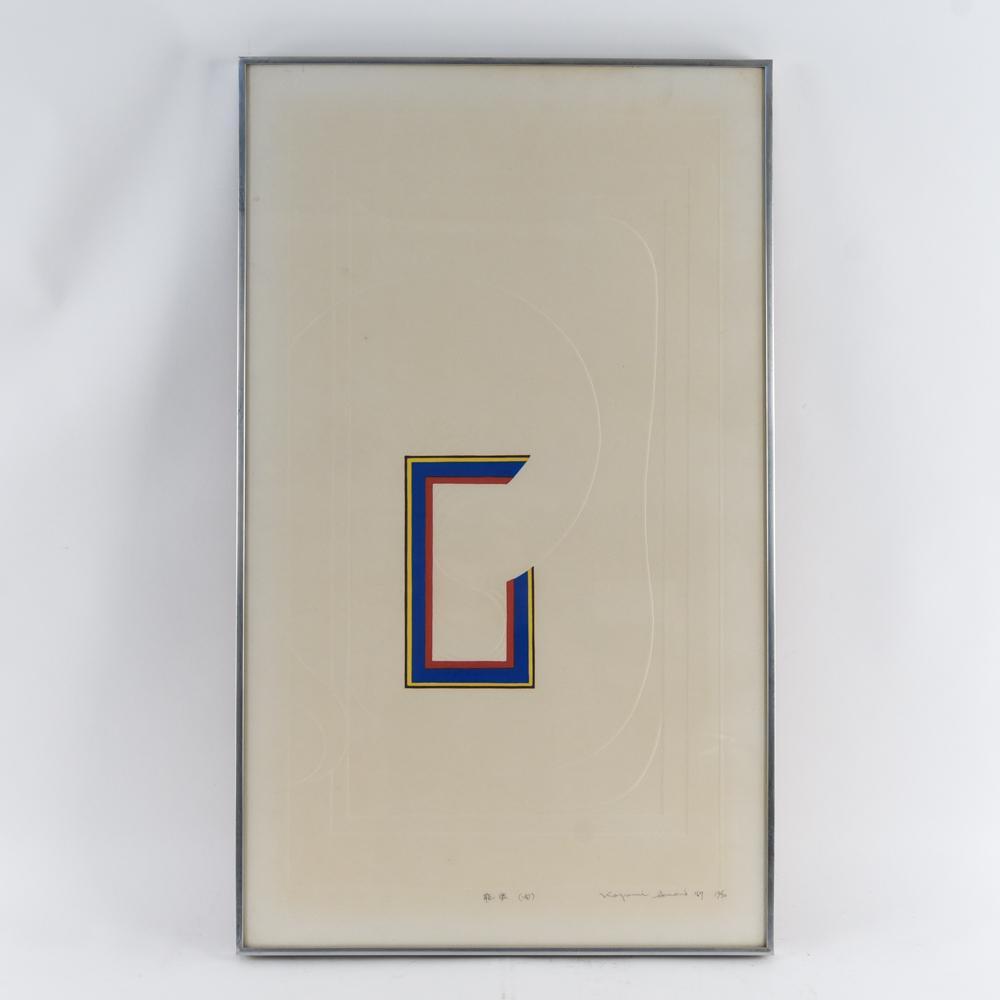 KAZUMI AMANO, JAPANESE (1927-2001) WOOD BLOCK