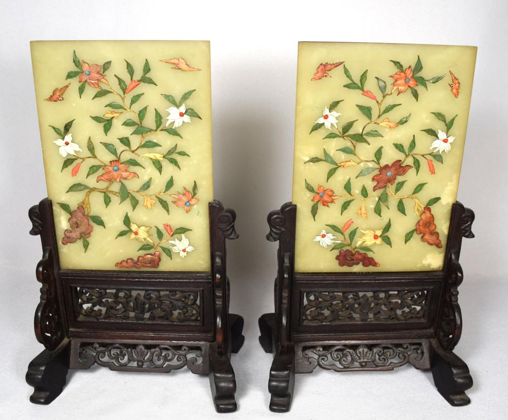 20TH C PAIR OF JADE & HARD STONE TABLE SCREENS: