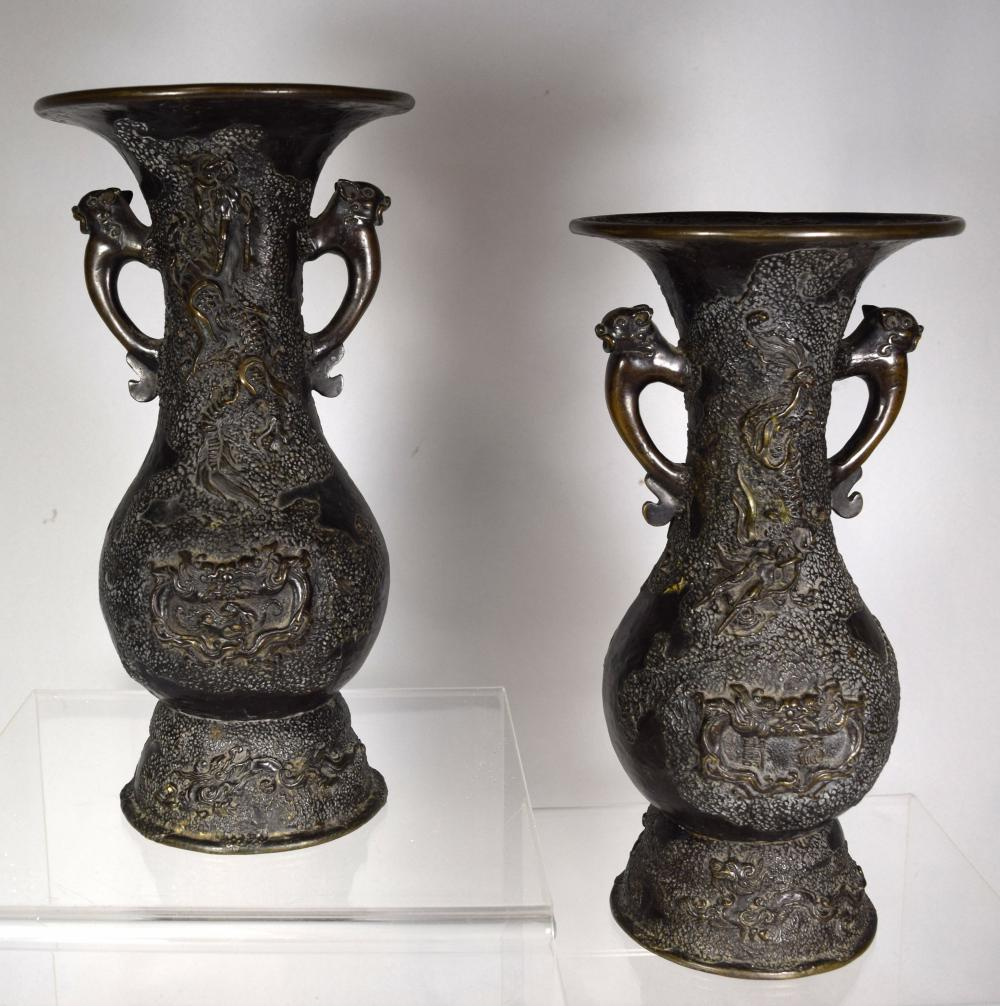 PAIR OF EARLY ORNATE CHINESE BRONZE DRAGON VASES: