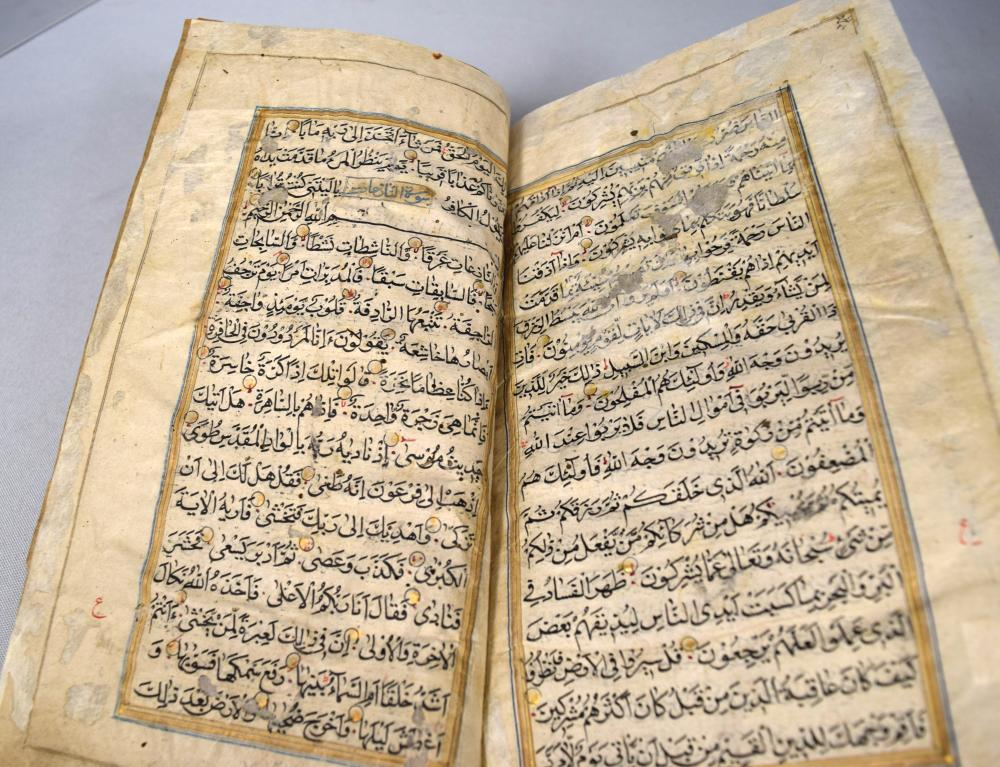 19TH C INDIAN/OTTOMAN ILLUMINATED KORAN MANUSCRIPT: