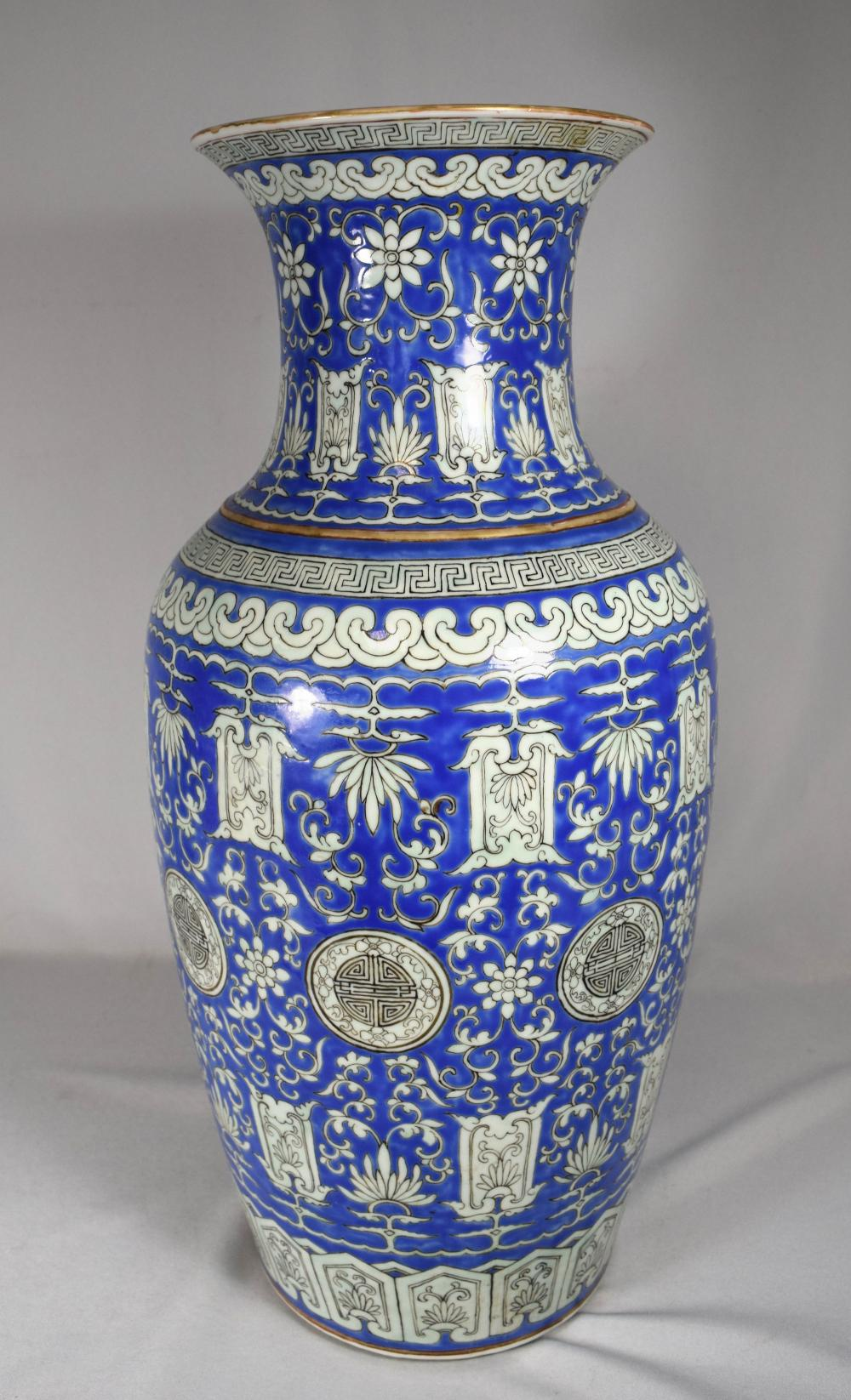 CHINESE BLUE & GRAY/WHITE FLOOR VASE: