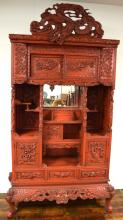 CHINESE DRAGON CARVED & RED LACQUERED DISPLAY CABINET: