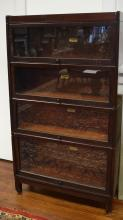 LUNDSTROM FOUR SECTION MAHOGANY STACKABLE BARRISTER BOOKCASE: