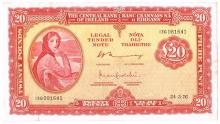 Central Bank 'Lady Lavery' Twenty Pounds, 24-3-76, collection of 5
