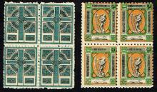 1907-1972 Republican propaganda stamps, a small collection including 1907-08 Sinn Fein (6)