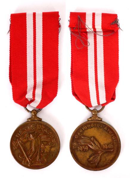 1939-46 Emergency National Service Medal, na Caomhnóirí Aitiúla.