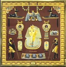 Framed French Hermes Egyptian Scarf