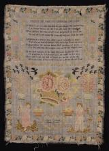 A Fine Regency Sampler worked in coloured silks by Mary Renshaw Aged Eleven and dated 1826. Stitched with poem; 'Trust in the Goodness of God',  in an undulating floral border surrounded by urns of flowers, flocks of blackbirds, a bouquet of roses, baskets of fruit and figures in a rose garland border, 25½ in x 18½ in (65 cm x 47 cm) unframed.