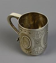 A Silver Christening Tankard hallmarked London