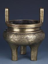 A FINELY STORY CARVING TRIPOD BRONZE CENSER