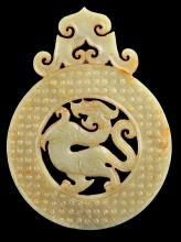 A OLD ROUND DRAGON CARVING JADE
