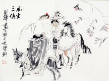 LIU GUO HUI CHINESE PAINTING, ATTRIBUTED TO