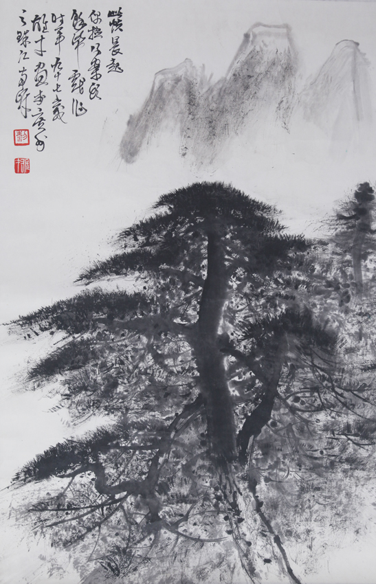 LI XIONG CAI(ATTRIBUTED TO, 1910 - 2002)