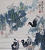 ZHOU HUAI MIN (ATTRIBUTED TO, 1906 -1996), Huaimin Zhou, Click for value