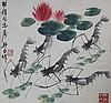 LOU SHI BAI (ATTRIBUTED TO, 1918-2010), Shi Bai Lou, Click for value
