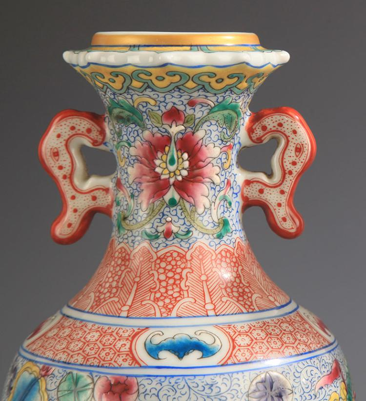 A Faience Color Elephant Ear Porcelain Vase