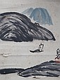 QI BAISHI (ATTRIBUTED TO, 1864-1957)