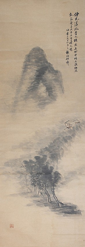 HU ZHANG (ATTRIBUTED TO, 1948-1899)