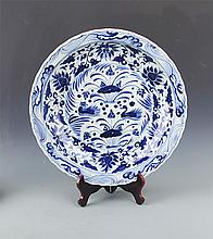 A BLUE AND WHITE COLOR PORCELAIN PLATE