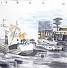 TIAN LI MING (ATTRIBUTED TO 1955 - ), Liming Tian, Click for value