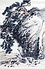 LIANG SHU NIAN (ATTRIBUTED TO 1911 - 2005), Shu Nian Liang, Click for value