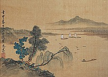 ZHOU YUANLIANG (ATTRIBUTED TO, 1904-1995)