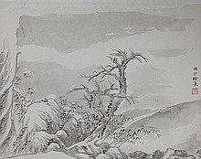 XU BEITING (ATTRIBUTED TO, 1908-1993)