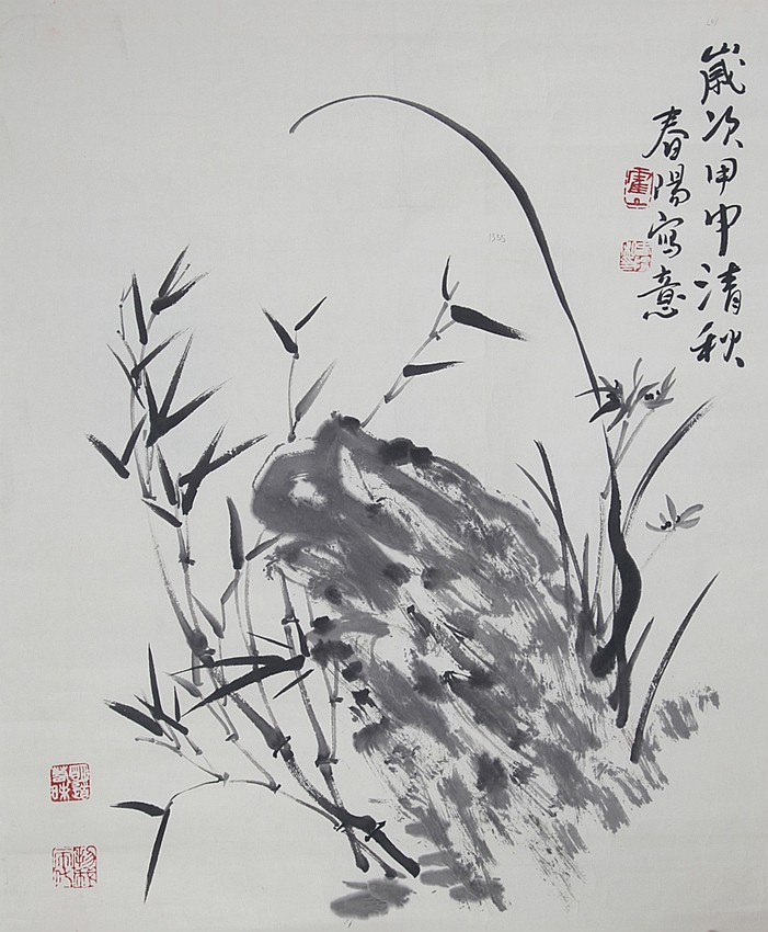 HUO CHUN YANG (ATTRIBUTED TO, 1946- )