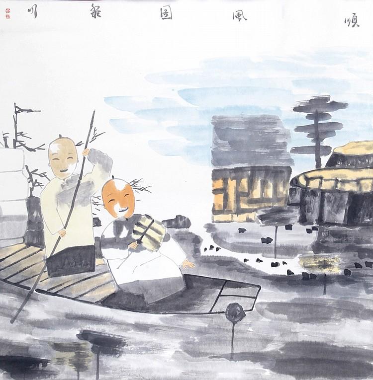 TIAN LI MING (ATTRIBUTED TO 1955 - )