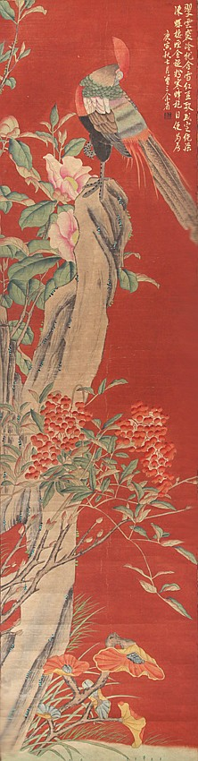 XU SHENG (ATTRIBUTED TO 1736 - 1795)