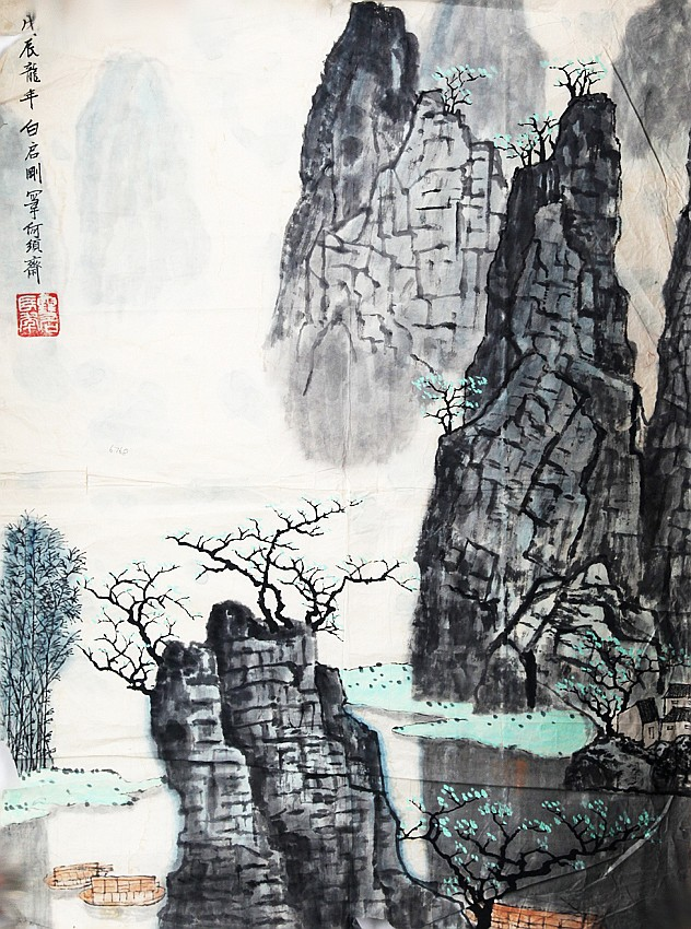 BAI QI GANG (ATTRIBUTED TO, 1938 - )